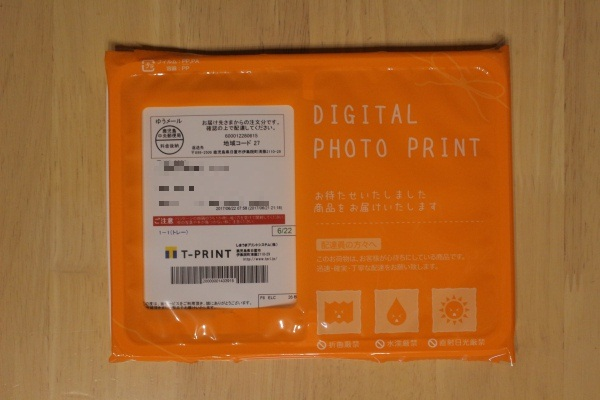 Tポイントが使えて貯められるTプリントで写真を注文してみた。