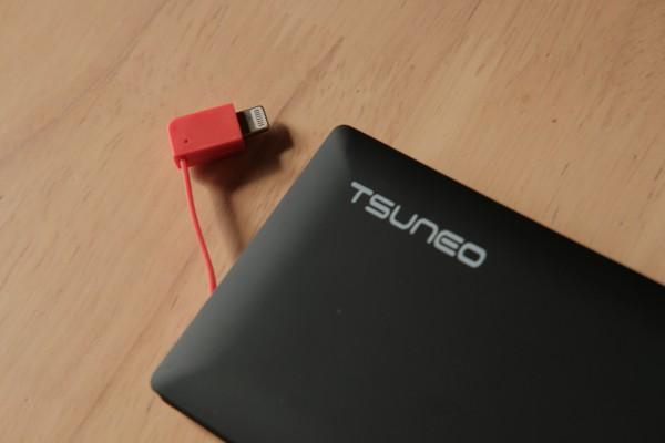 TSUNEOはMFI認証品