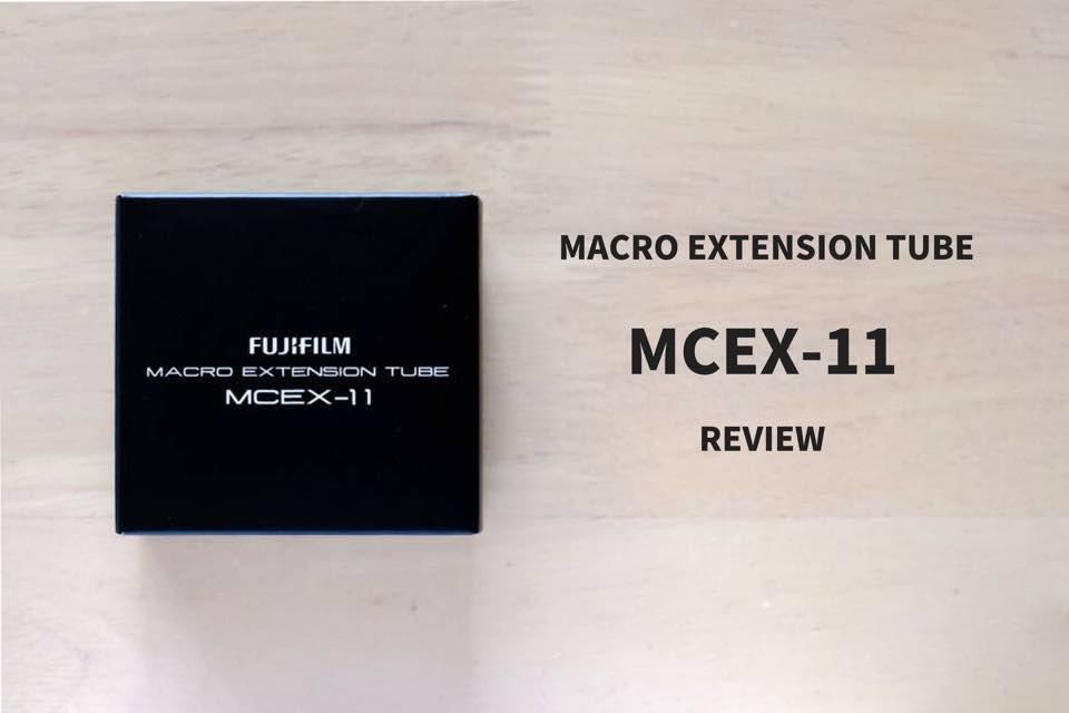 寄れないレンズが多い富士フイルムはMCEX-11でマクロレンズの代用ができる?