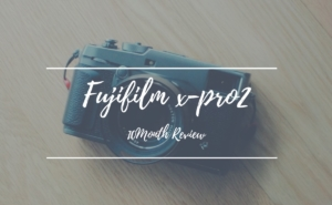 富士フイルムX-Pro2は感性を刺激する、スペックに縛られないカメラ