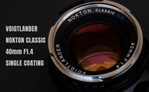 NOKTON Classic 40mm F1.4を購入した理由やX-Pro2に装着してのファーストインプレッション。
