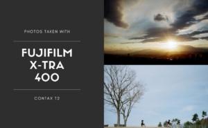 廃盤フィルム「SUPERIA X-TRA400」で撮った写真を振り返る。