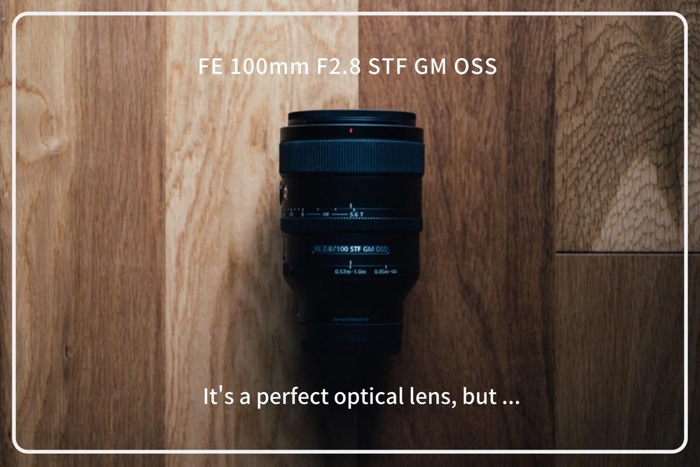 FE 100mm F2.8 STF GM OSS レビュー、使い勝手にクセがあるけど描写はパーフェクトなレンズ。