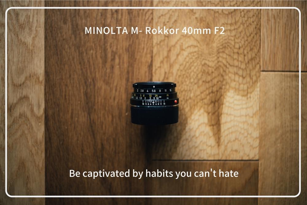 憎めない癖の虜になる、M-Rokkor 40mm F2 ファーストインプレッション。